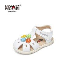 斯纳菲女童鞋春季2018新款宝宝鞋儿童凉鞋1-3岁鞋子软底学步鞋夏18745