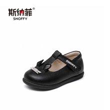 斯纳菲女童鞋2018春夏宝宝皮鞋软底儿童学步鞋防滑牛皮1-3岁鞋子18611