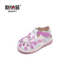 斯纳菲女童鞋2018新款宝宝鞋单鞋凉鞋软底学步鞋1-2-3岁鞋子春夏18707