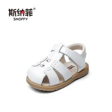 斯纳菲男童鞋2018新款女宝宝鞋防滑软底学步鞋小童鞋子1-2-3岁夏18720