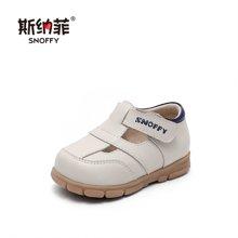 斯纳菲男童鞋2018新款学步鞋防滑牛皮春秋宝宝鞋1-2-3岁小童鞋子18609