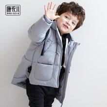 康衣儿男童羽绒服小童款袖子可拆卸宝宝羽绒服男孩子1-3-6岁