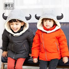 康衣儿男童羽绒服1-3-6-9岁白鸭绒男宝宝羽绒服冬季中小童外套
