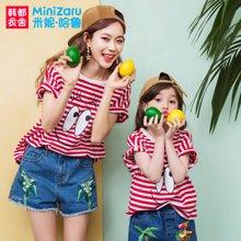 米妮哈鲁童装2018夏装新款女童韩版短袖亲子装条纹T恤母女装上衣