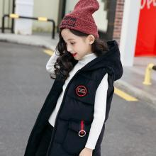 花样童依 女童棉马甲2018冬装新款韩版儿童长款马甲外套加厚连帽棉衣 XAD613