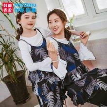 米妮哈鲁童装2018春装新款女童韩版亲子装母女装两件套裙YO8046駺