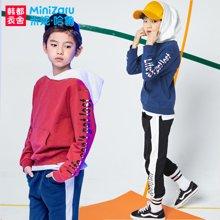 米妮哈鲁童装2018春装新款男童韩版两件套中大童套装YJ7115樂1205