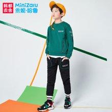 米妮哈鲁童装2018秋装新款男童韩版儿童纯棉两件套中大童帅气套装