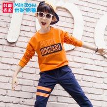米妮哈鲁童装2018秋装新款男童韩版两件套中大童卫衣裤子儿童套装