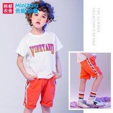 米妮哈鲁童装2018夏装新款男童韩版短袖套装中大童两件套ZE8033熣