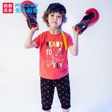 米妮哈鲁童装2018夏装新款男童韩版套装中大童短袖两件套ZE8007熣