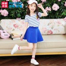 米妮哈鲁童装2018夏装女童韩版两件套中大童儿童条纹套装ZH8683燚
