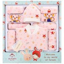 班杰威尔19件套带抱被婴儿衣服新生儿礼盒秋冬加厚初生满月宝宝套装母婴用品