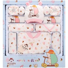 班杰威尔13件套秋冬婴儿衣服新生儿礼盒纯棉加厚刚出生满月宝宝套装母婴用品