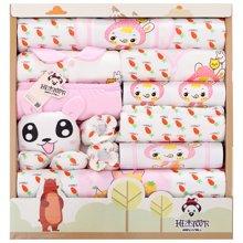 班杰威尔20件套加厚婴儿衣服秋冬新生儿礼盒纯棉初生满月宝宝套装母婴用品