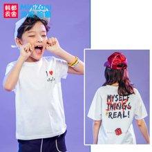 米妮哈鲁童装2018夏装新款男童韩版儿童T恤中大童亲子装YJ8062樂