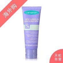 美国lansinoh兰思诺乳头霜(40ml)