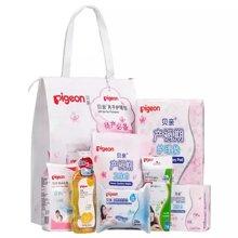 【贝亲】孕产妇待产包生产包 妈妈待产五件套装PL286