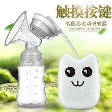 紫莓兔电动吸奶器 孕产妇吸乳器挤奶器吸力大静音 触摸式