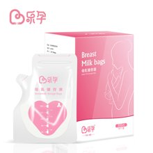 乐孕 母乳保鲜袋 奶水储存袋 200ml*30枚装 ly0630