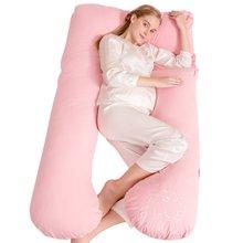 乐孕孕妇枕头多功能护腰枕侧睡枕托腹用品抱枕睡觉侧卧枕靠枕睡枕