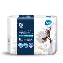 十月天使产妇卫生巾产后月子用品xl大号卫生巾