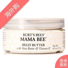 美国 小蜜蜂Burts Bees 防肚皮妊娠纹霜紧致膏 185g