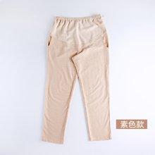 威尔贝鲁(WELLBER)孕妇裤子春秋休闲宽松托腹孕妇长裤纯棉薄款运动托腹裤