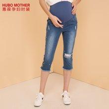 惠葆夏季孕妇牛仔裤高腰托腹裤时尚破洞七分裤新款孕妇装潮妈裤子