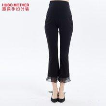 惠葆春夏孕妇装高腰托腹裤黑色喇叭裤宽松大码时尚八分裤孕妇裤子