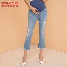 惠葆孕妇牛仔裤春夏新款喇叭裤时尚破洞棉质宽松高腰托腹孕妇裤子