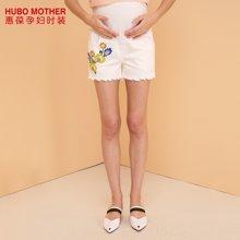 惠葆孕妇裤夏天薄款纯棉宽松大码高腰托腹裤时尚刺绣怀孕短裤