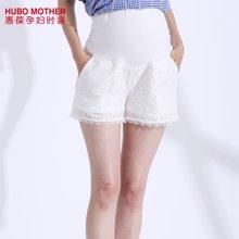 惠葆孕妇夏装蕾丝托腹裤短裤宽松大码高腰孕妇裤时尚外穿新款裤子