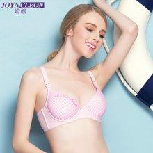 JOYNCLEON婧麒钢圈哺乳内衣文胸聚拢防下垂胸罩  JQ7002  包邮