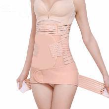 孕妇产后收腹带产妇用品孕妇顺产剖腹绑束缚带月子束腹带束腰带
