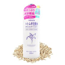 日本naturieimju薏仁水美白保湿水(500ml)