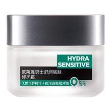 欧莱雅 男士舒润强肤修护霜 50ml 舒缓肌肤干燥 泛红 抵抗污染颗粒物附着