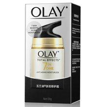 玉兰油多效修护霜(olay2)(50G)