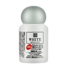 【日本】DAISO大创 胎盘素ER美白淡斑精华液 30ml