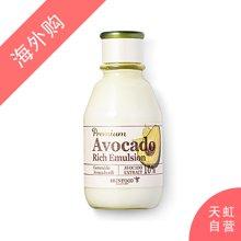 韩国SKINFOOD思亲肤酪梨高保湿修护乳 拯救干燥肌(140ml)