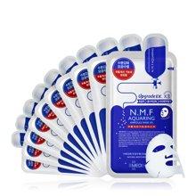 2盒装 韩国MEDIHEAL NMF美迪惠尔可莱丝针剂水库补水面膜10片/盒 蓝色补水