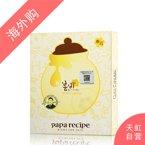 韩国春雨papa recipe蜂蜜保湿补水面膜(10片)