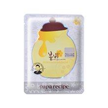 韩国 papa recipe 春雨美白保湿面膜 (白色)(10片)