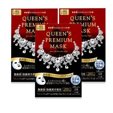 日本皇后的秘密面膜钻石女王quality first收缩细致毛孔美白补水5片 3盒 红色水嫩秘密 5片 盒