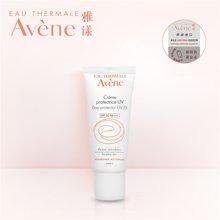 雅漾 日间隔离乳40mlSPF30/PA+++ 温和舒缓 护肤防护 防晒霜妆前乳