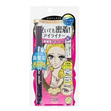 2支装 日本Kiss Me 梦幻泪眼极细液体眼线笔 防水不晕染 黑色