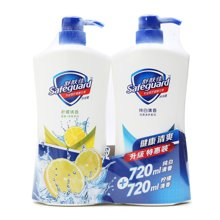 舒肤佳纯白和柠檬沐浴露组合装(720ml+720ml)