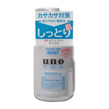 日本SHISEIDO资生堂 Uno男士多效合一润肤乳(160ml)