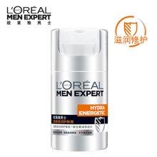 欧莱雅 男士劲能极润护肤霜 50ml 滋润保湿 不干燥不粗糙 光滑有型