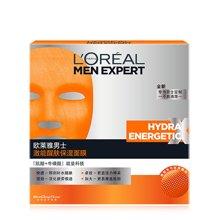 欧莱雅 男士激能醒肤保湿面膜5片 抗倦容 深层补水滋润 增强防护力
